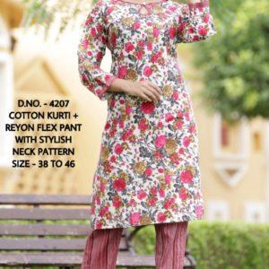 Cotton Kurti and Rayon Flex Pant with Stylish Neck Pattern