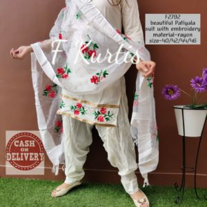 Beautiful Patiala Suit with Embroidery